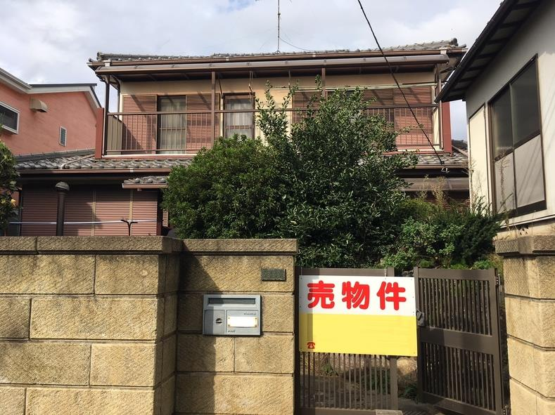中古住宅と新築マンション